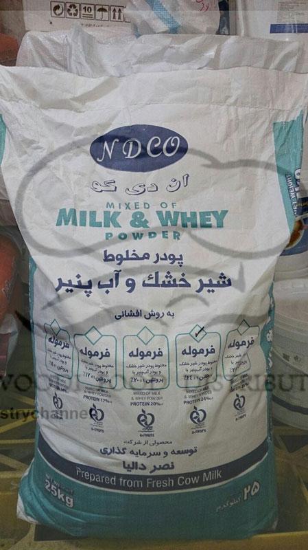 پودر شیرخشک با آب پنیر