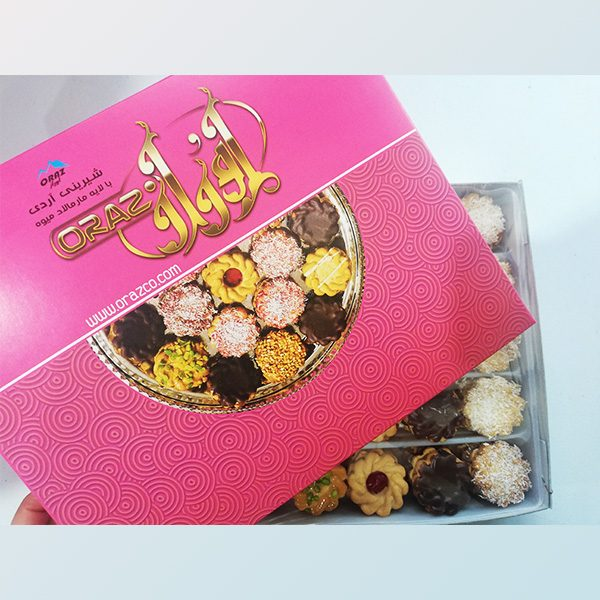 شیرینی-عسلی-1