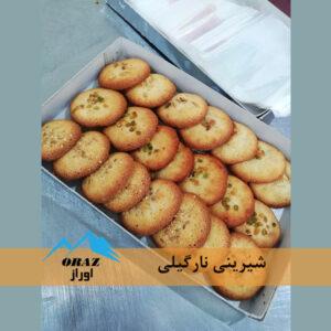 شیرینی-نارگیلی
