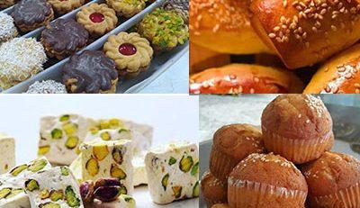 شیرینی های خشک ایرانی