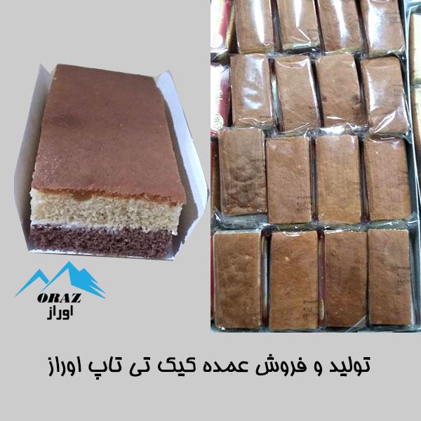 کیک-تی-تاپ-اوراز2